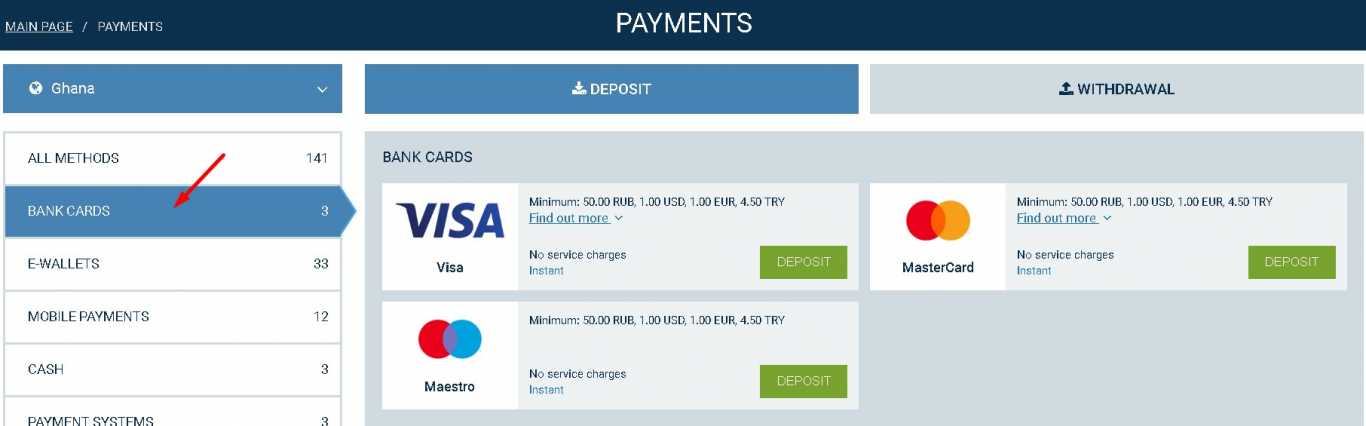 1xBet Credit cards