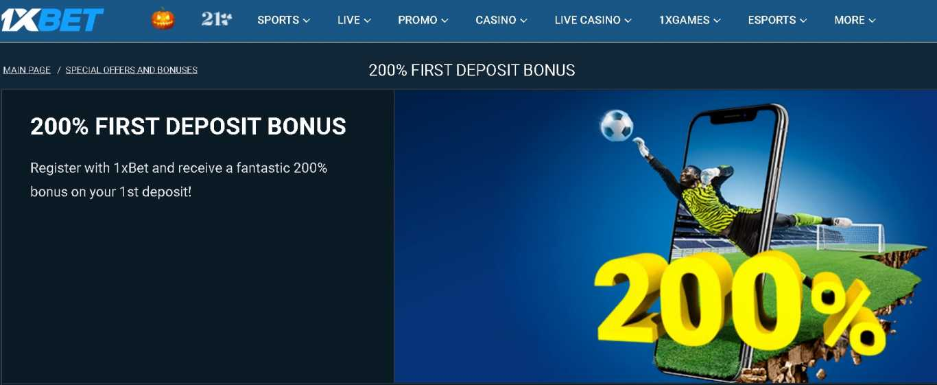 1xBet registration bonus terms and conditions