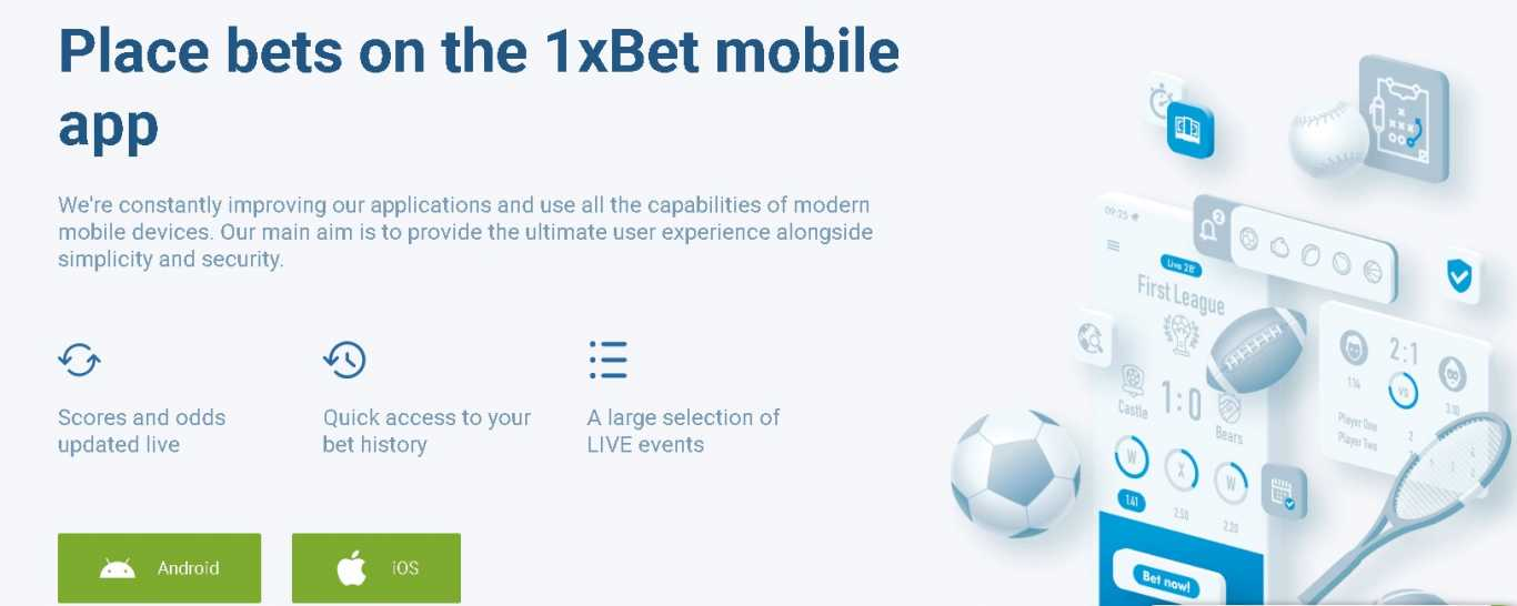 1xBet mobile app download